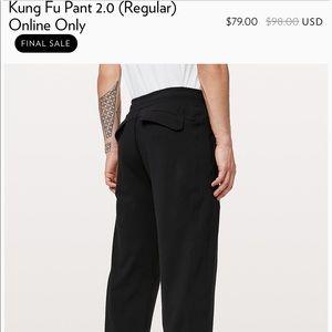 Men's Lululemon Kungfu Pants Size Small